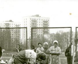 Кинологический центр Сокольники